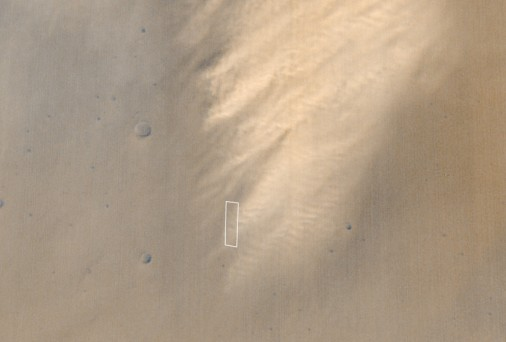 Mars: Looking For Viking