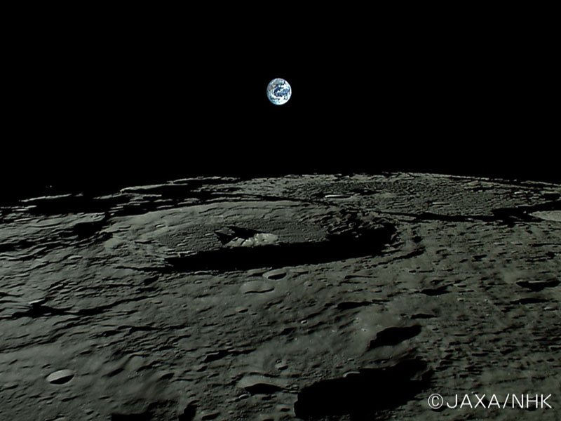 Earthrise from Moon Orbiting Kaguya
