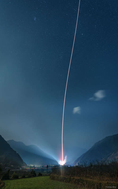 Rocket Launch between Mountains
